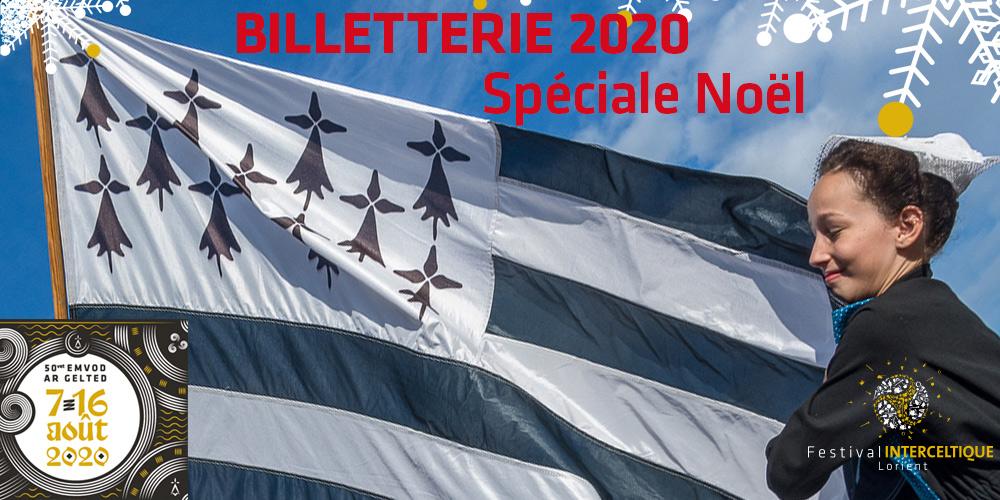 Billetterie 2020 : A partir du 25/11